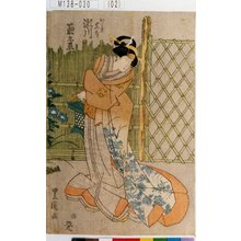 歌川豊国: 「おく方真弓 瀬川菊之丞」 - 東京都立図書館