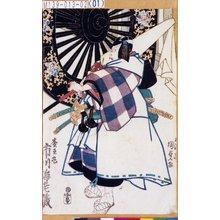 Utagawa Kunisada: 「松王丸 市川海老蔵」 - Tokyo Metro Library