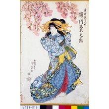Utagawa Kunisada: 「墨染桜のせゐ 瀬川菊之丞」 - Tokyo Metro Library