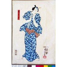歌川国芳: 「綱五郎」 - 東京都立図書館