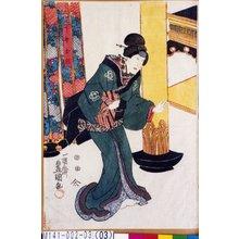 Utagawa Kunisada: 「下女お杉」 - Tokyo Metro Library