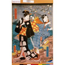 Utagawa Kunisada: 「女達鳴神おつる」「でつち豆太」 - Tokyo Metro Library