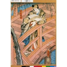 Utagawa Kunisada: 「足利頼兼」 - Tokyo Metro Library