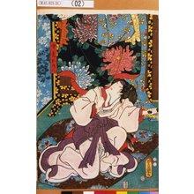 Utagawa Kunisada: 「中老お乃へ」 - Tokyo Metro Library