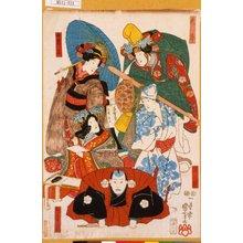 Utagawa Kuniyoshi: 「花車」「漁師」「手習子」「むらさき式部」 - Tokyo Metro Library