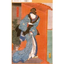 Utagawa Kunisada: 「女房お弓」 - Tokyo Metro Library