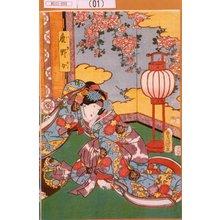 Utagawa Kunisada: 「鹿野女」 - Tokyo Metro Library