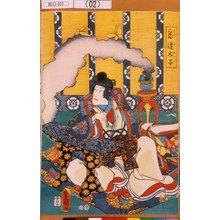 Utagawa Kunisada: 「悉達太子」 - Tokyo Metro Library