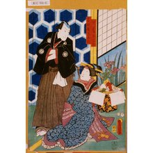 Utagawa Kunisada: 「吉田屋喜左衛門」「女房おはな」 - Tokyo Metro Library