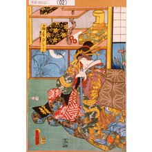 Utagawa Kunisada: 「藤屋伊左衛門」 - Tokyo Metro Library