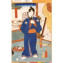 Utagawa Kunisada: 「早野かん平」 - Tokyo Metro Library