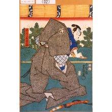 Utagawa Kunisada: 「桃井若狭之助」 - Tokyo Metro Library