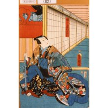 Utagawa Kunisada: 「ふじ屋伊左衛門」 - Tokyo Metro Library