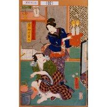 歌川国貞: 「玄八女房おきく」「鬼人の甚八」 - 東京都立図書館