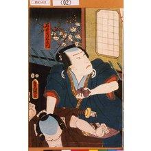 Utagawa Kunisada: 「石井雀右衛門」 - Tokyo Metro Library