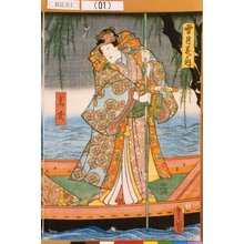 Utagawa Kunisada: 「雪月花ノ内」「光氏」 - Tokyo Metro Library