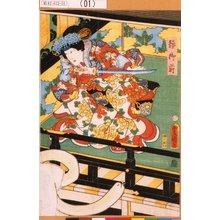 Utagawa Kunisada: 「静御前」 - Tokyo Metro Library
