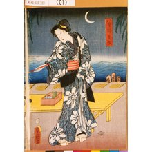 Utagawa Kunisada: 「八重櫛お才」 - Tokyo Metro Library