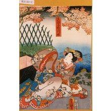 Utagawa Kunisada: 「真那子娘清姫」 - Tokyo Metro Library
