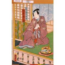 Utagawa Kunisada II: 「小栗宗丹実ハ判官 坂東彦三郎」 - Tokyo Metro Library