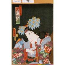 Toyohara Kunichika: 「郷之君 沢村田之助」 - Tokyo Metro Library