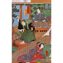 Toyohara Kunichika: 「第弐段目」「桃の井若狭之介 加古川本蔵」 - Tokyo Metro Library