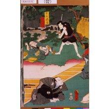 Toyohara Kunichika: 「五段目」「斧定九郎 百性与一兵衛」 - Tokyo Metro Library