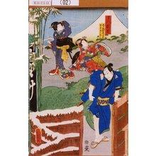Toyohara Kunichika: 「第八段目」「本蔵女房となせ むすめ小なみ」 - Tokyo Metro Library