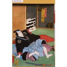 Utagawa Kunisada II: 「道具屋聟与兵衛 河原崎権十郎」 - Tokyo Metro Library