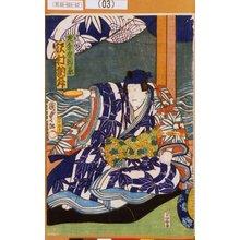 Utagawa Kunisada II: 「左金吾頼兼 沢村訥升」 - Tokyo Metro Library