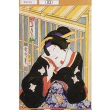 Toyohara Kunichika: 「松王女房千代」 - Tokyo Metro Library
