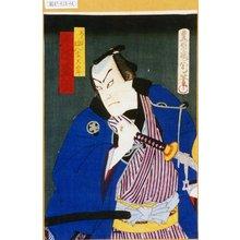 Toyohara Kunichika: 「商人実ハほん字の真五郎 中村芝翫」 - Tokyo Metro Library