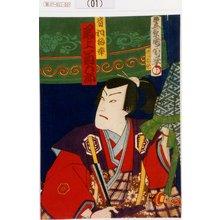 Toyohara Kunichika: 「音羽梅幸 尾上菊五郎」 - Tokyo Metro Library