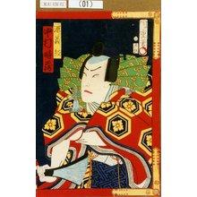 Morikawa Chikashige: 「源義経 中村時蔵」 - Tokyo Metro Library