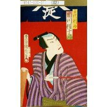 Toyohara Kunichika: 「手代利介 市川権十郎」 - Tokyo Metro Library