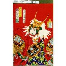 守川周重: 「武田信玄 中村芝翫」 - 東京都立図書館