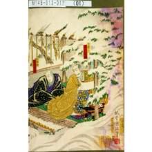 Utagawa Kunisada III: 「日蓮上人 中村福助」「阿仏坊 片岡市蔵」 - Tokyo Metro Library