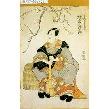 Utagawa Toyokuni I: 「曽我の十郎祐成 坂東三津五郎」 - Tokyo Metro Library