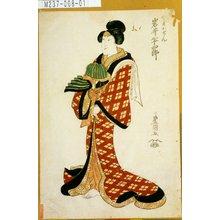 Utagawa Toyokuni I: 「三日月おせん 岩井半四郎」 - Tokyo Metro Library