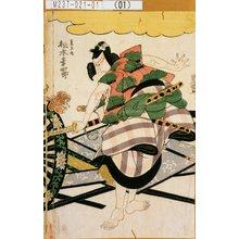 歌川豊国: 「松王丸 松本幸四郎」 - 東京都立図書館
