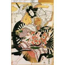 Utagawa Toyokuni I: 「梅王丸 市川団十郎」「時平 沢村四郎五郎」 - Tokyo Metro Library