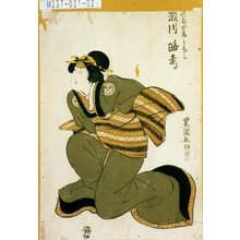 Utagawa Toyokuni I: 「源蔵女房となみ 瀬川路考」 - Tokyo Metro Library