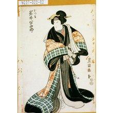 Utagawa Toyokuni I: 「おつな 岩井半四郎」 - Tokyo Metro Library