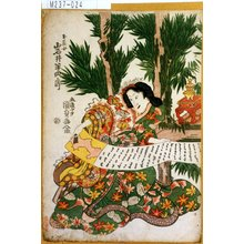 Utagawa Kunisada: 「玉蘭女 岩井半四郎」 - Tokyo Metro Library