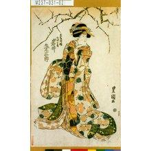 Utagawa Toyokuni I: 「大藤内娘乙女の前 岩井粂三郎」 - Tokyo Metro Library