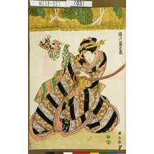 Utagawa Kuniyasu: 「瀬川菊之丞」 - Tokyo Metro Library