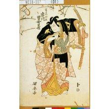 Utagawa Kuniyasu: 「藤左衛門祐経 市川男女蔵」 - Tokyo Metro Library