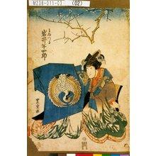 Utagawa Toyoshige: 「まゐつる 岩井半四郎」 - Tokyo Metro Library