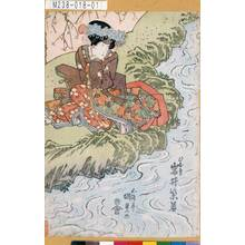 Utagawa Kunisada: 「ひな鳥 岩井紫若」 - Tokyo Metro Library