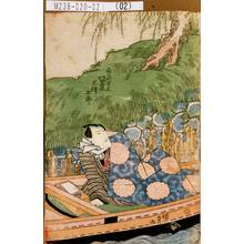 Utagawa Kunisada: 「稲のや半兵へ 坂東三津五郎」 - Tokyo Metro Library